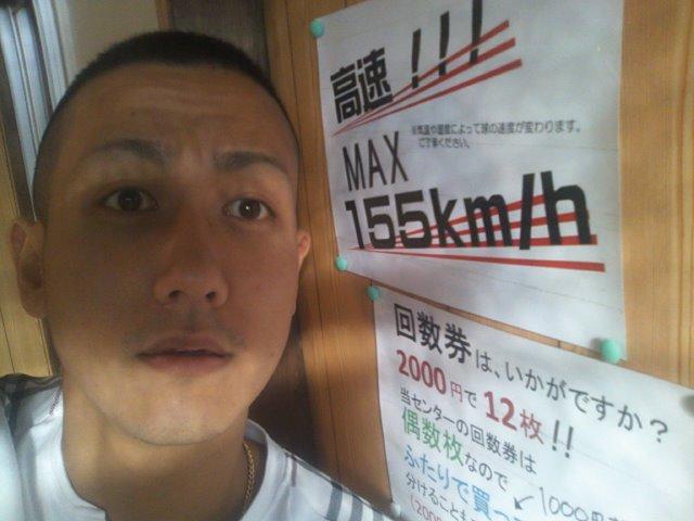 U川様 エスティマ ご成約!!_b0127002_2265489.jpg