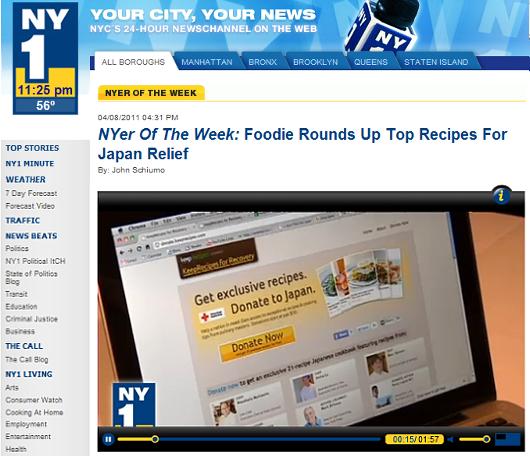NY1の名物企画ニューヨーカー・オブ・ザ・ウィーク(NYer Of The Week)にも、日本支援のストーリー_b0007805_12392794.jpg