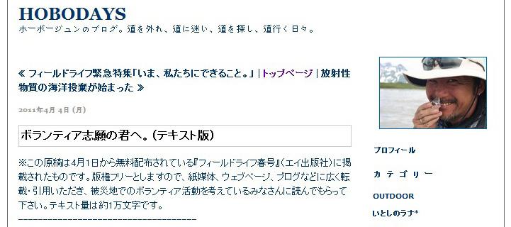 f0180607_03419.jpg