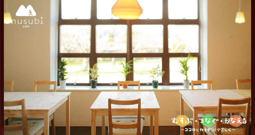 musubi cafeでyoga_a0167912_199427.jpg