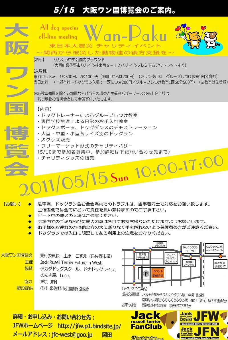f0203612_2122630.jpg