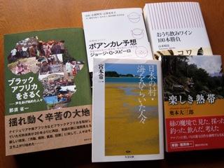日記/雑記_d0010432_1824973.jpg