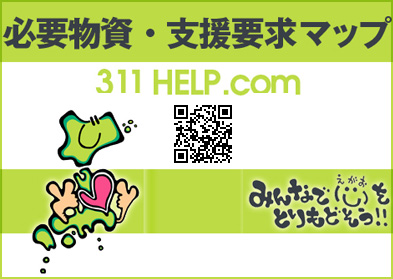 c0193234_0353612.jpg