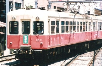 高松琴平電気鉄道琴平線 1010形 1011+1012_e0030537_22493216.jpg