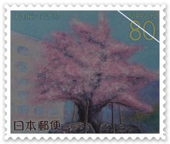 岩手の切手