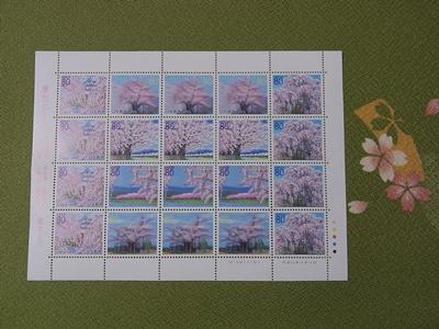 東北のさくらの切手