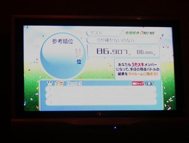 b0029350_17545972.jpg