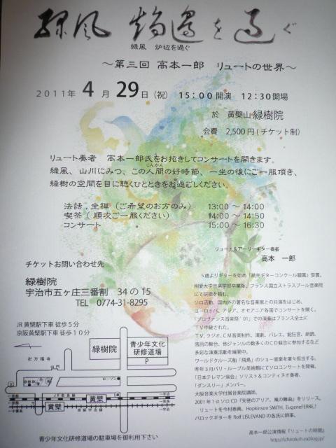 f0181251_1751145.jpg