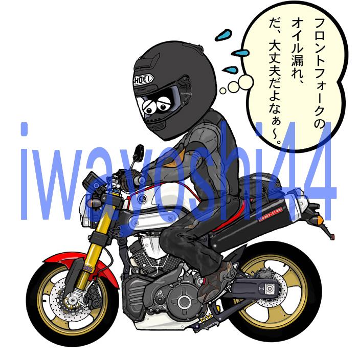 b0078754_11414737.jpg