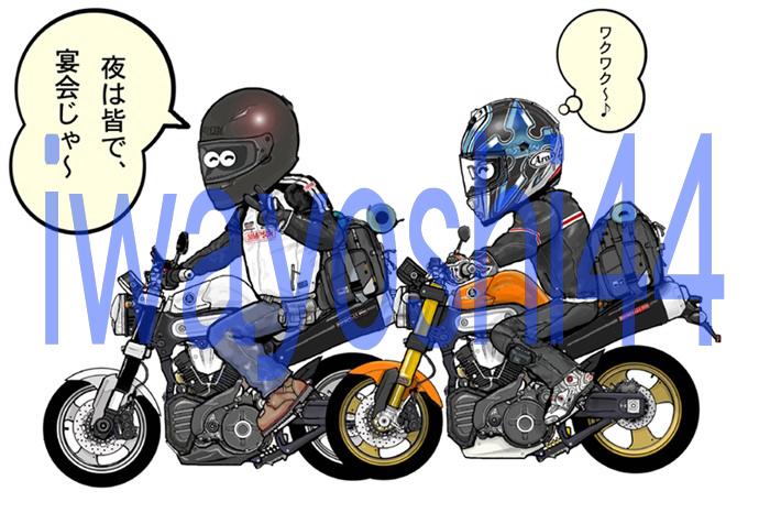 b0078754_11482664.jpg
