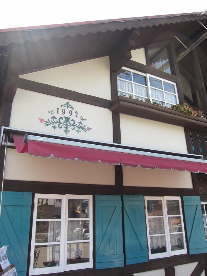 ベーカリーレストラン アルペンローゼ_e0232054_2295297.jpg