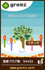 b0139860_12594510.jpg
