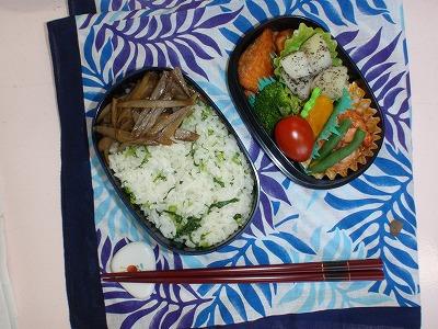 料理教室_c0180460_1354040.jpg