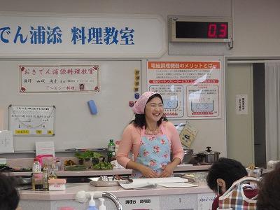 料理教室_c0180460_1375133.jpg
