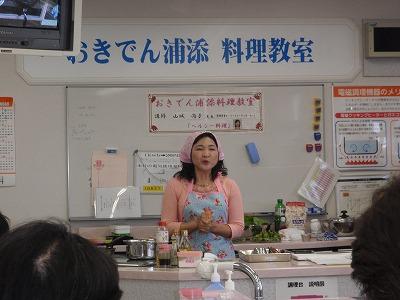 料理教室_c0180460_1381440.jpg