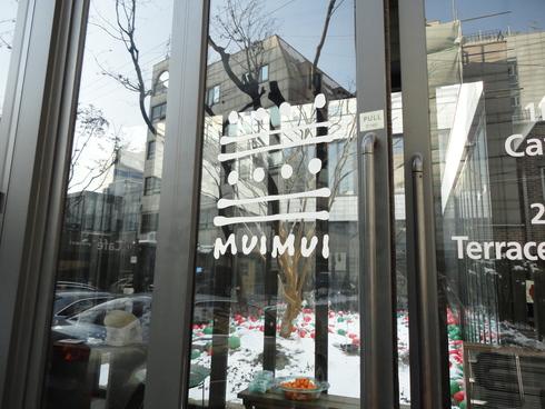 冬のソウル旅行☆ その21 「定番コース2」&日本でコグマタルト_f0054260_6471761.jpg