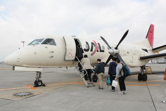 豊岡・城崎旅行 伊丹空港から_d0202264_21543860.jpg