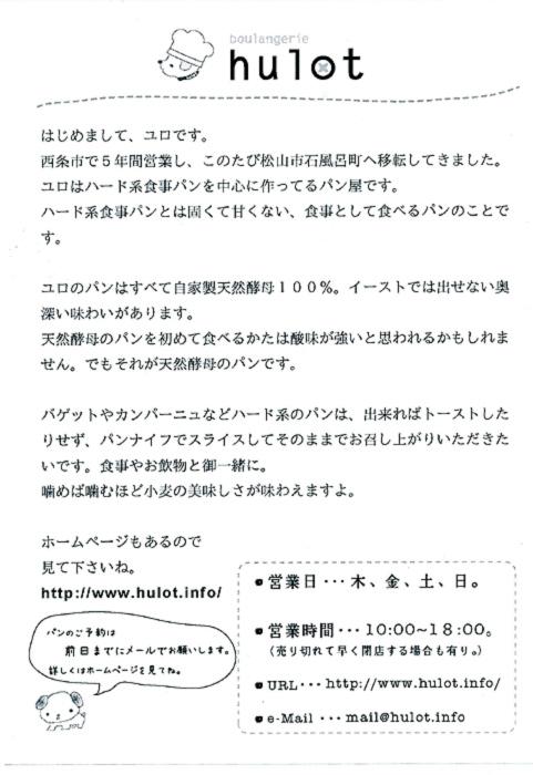 f0056567_4144966.jpg