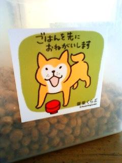 鎌倉、いい天気_b0011075_16441982.jpg