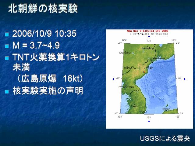 3.11同時多発地震 47 [地下核実験と自然地震の波形]_d0061678_16221048.jpg