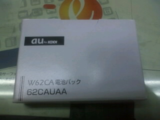 b0026380_631944.jpg