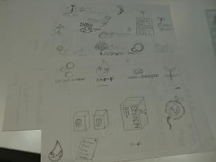 名前と容器とデザインと_f0172281_6161561.jpg
