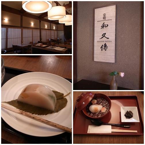 京都てくてくお散歩デート_d0145094_10221359.jpg