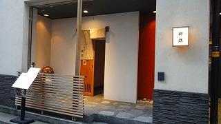 神戸の花隈鈴江_a0152501_9503711.jpg