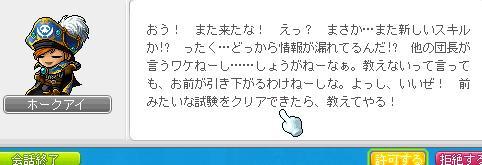 f0127202_22594184.jpg