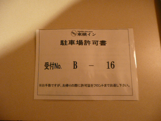 f0233310_20111558.jpg