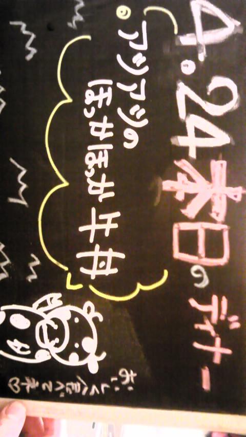 牛丼_d0207324_0142288.jpg