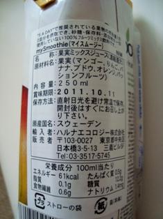 b0204930_1114481.jpg