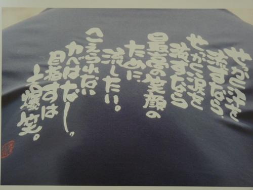 4月30日、中学生大会東濃予選です!!_d0010630_18214873.jpg
