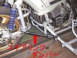 【サイドカーの特性】_e0218639_12235874.jpg