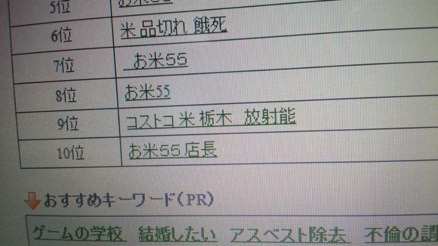 f0227540_10502752.jpg