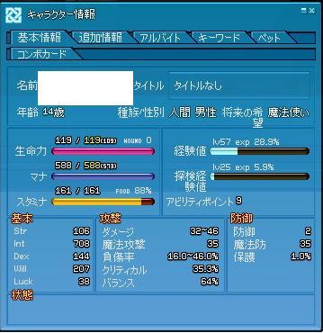 b0223241_5594695.jpg