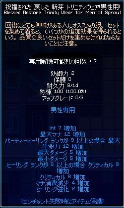 b0223241_6485039.jpg