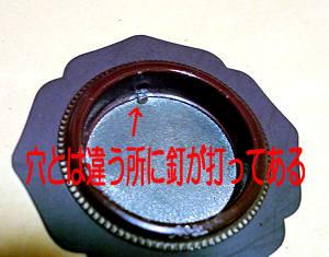 d0039443_142979.jpg