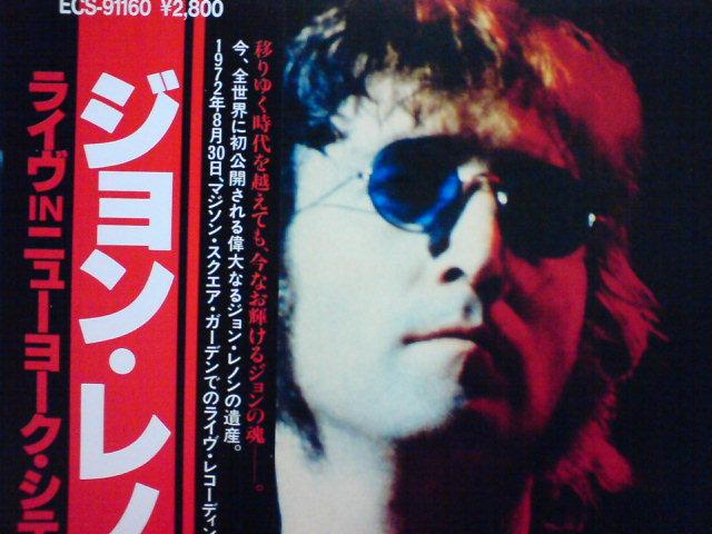 Live In New York City / John Lennon_c0104445_2104433.jpg