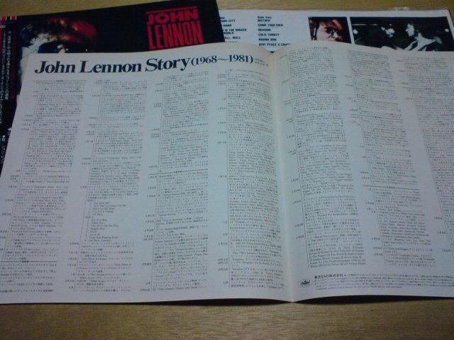 Live In New York City / John Lennon_c0104445_2115772.jpg