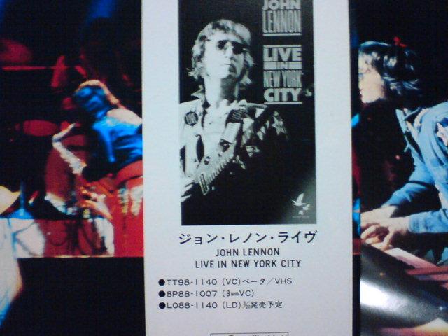 Live In New York City / John Lennon_c0104445_2121344.jpg
