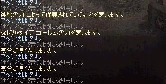 e0064647_23365813.jpg