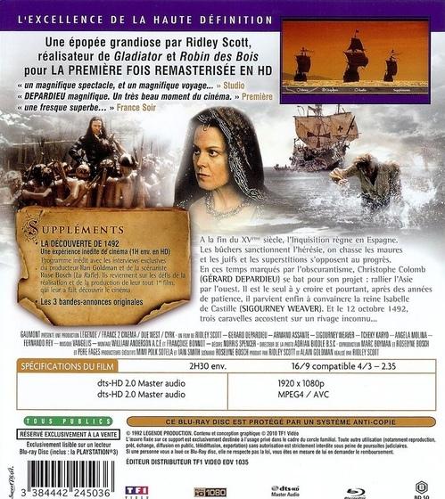 1492: Conquest of Paradise 1492コロンブス」仏盤Blu-rayの感想など ...
