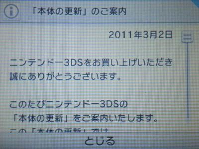 f0222149_2259489.jpg