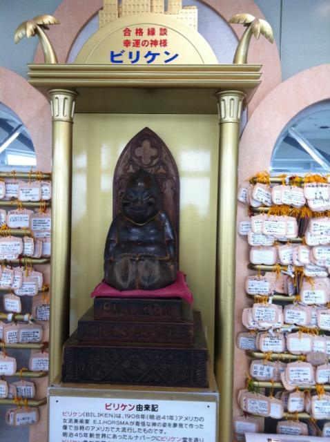 大阪へは、2度目です。_f0109257_21182444.jpg