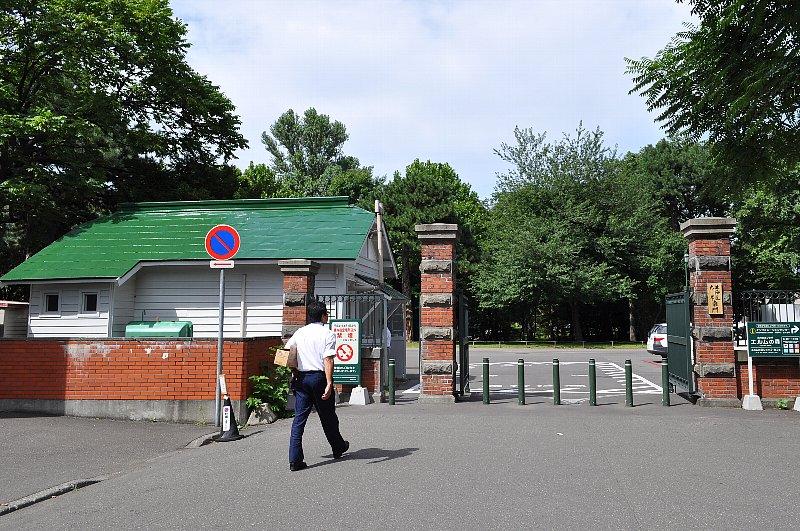 北海道大学 南門・門衛所_c0112559_1310583.jpg