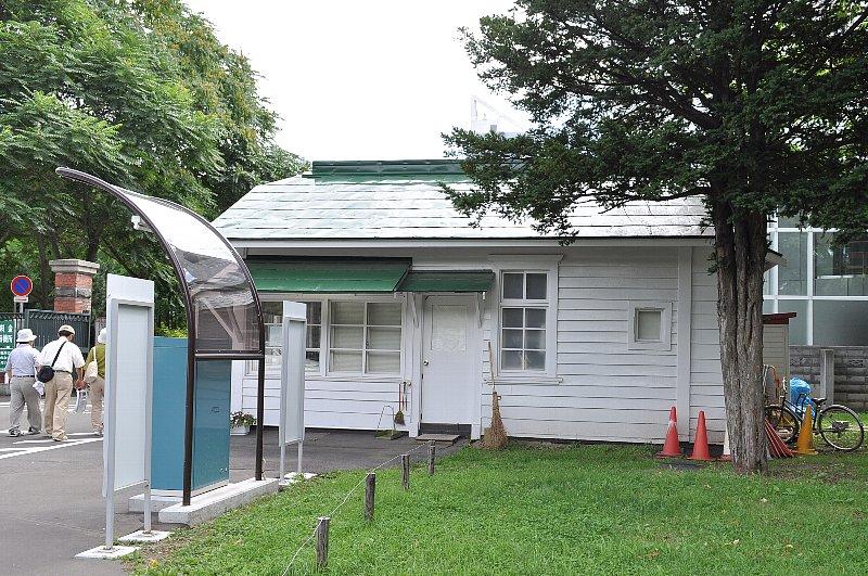 北海道大学 南門・門衛所_c0112559_13122050.jpg