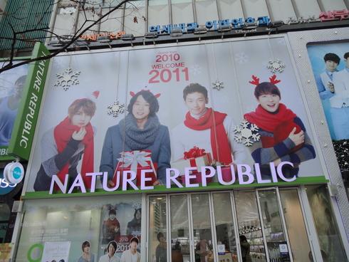 冬のソウル旅行☆ その23 「明洞&いろいろ♪」_f0054260_19652100.jpg