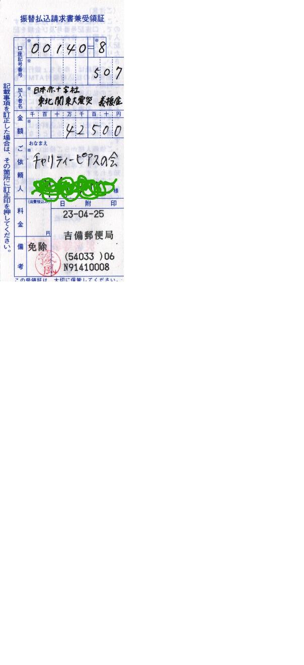 b0090962_17503576.jpg