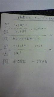 b0212864_2504934.jpg